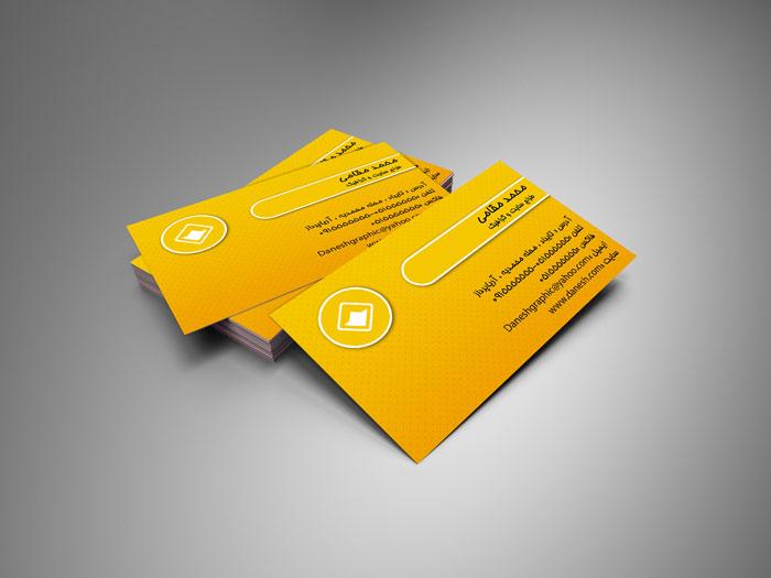 طرح لایه باز کارت ویزیت طراح سایت