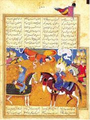 تحقیق مكتب نگارگری شیراز 16 ص
